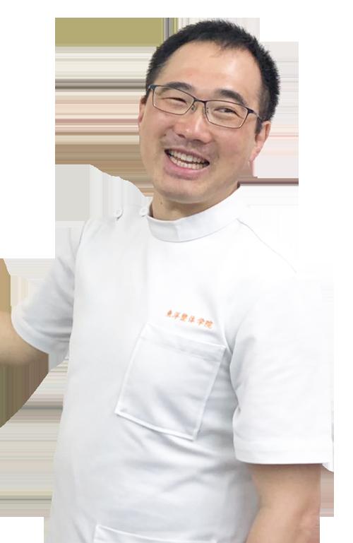 嶋田 茂信